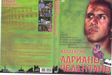 Adriano Celentano Collection (DVD NTSC) 7 movies on DVD. LANGUAGE RUSSIAN