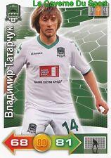 VLADIMIR TATARCHUK RUSSIA # FK.KRASNODAR CARD ADRENALYN PANINI 2012