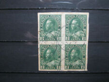 CANADA 1924 GV 2C IMPERF SC 137 USED BLOCK OF 4 $300+ FINE!!!