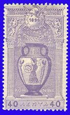 GREECE 1896 OLYMPIC GAMES 40 lep. Violet MNH SIGNED UPON REQUEST