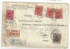 1926 Belgrade Yugoslavia, Commercial Registered Express to Lyon France