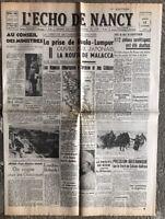N16 La Une Du Journal L'écho De Nancy 12 Janvier 1942