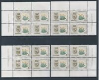 Canada #429 NWT Mountain Avens Matched Set Plate Block MNH *Free Shipping*