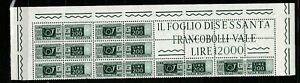 s37671 ITALIA MNH** 1955 BLOCCO ANGOLARE Pacchi Postali L. 200