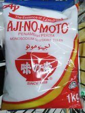 AJINOMOTO Monosodium Glutamat (MSG) The Essence UMAMI. Seasoning Flavour(1kg)