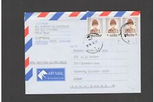 THAILAND: TH 01 / COMMERCIAL COVER WITH 3 STAMPS-CIRCULAR CANCELS.