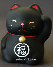 "Japanese 2.25""H Black Ceramic Rich Lucky Safety Maneki Neko Cat, Made In Japan"