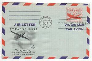 SSS:  ArtCraft  FDC  Envelope 1947  10c  Skymaster Letter Sheet  Sc # UC16