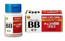 Chocola BB Plus 180Tablets Vitamin Supplement Eisai for Rough skin, acne, stomat