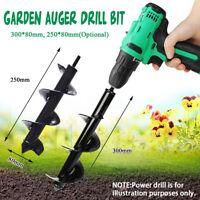 250/300mm Planter Garden Auger Spiral Drill Bit Hole Drilling Digging  g b