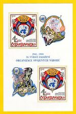 Czechoslovakia SS 2316  1945-1980 Organization of United Nations