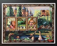 DOMINICA 1997 MNH THE GOOSE GIRL STAMPS SHEET BROTHERS GRIMM FAIRY TALE FABLE