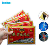 96Pcs Pain Relief Medical Plaster Back Muscle Arthritis Far-infrared patch D1085