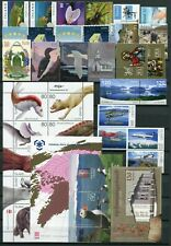 Iceland Year Set 2009 MNH Complete Including Self-Adhesives & 2x Booklet Panes