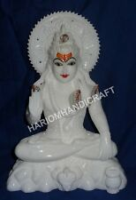 "12"" Indian Alabaster Marble Mahadev Shiv Handpainted Religious Sculpture E818A"