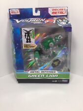 Voltron Legendary Defender - Green Lion figure | Playmates | Dreamworks Netflix