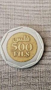 Bahrain 500 fils 2000 coin