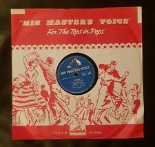 ELVIS PRESLEY  CLASSIC 78 TOO MUCH   1957 ON HMV  RECORDS