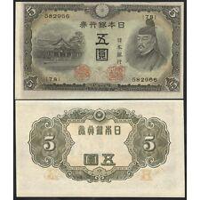 JAPAN 5 Yen nd (1943) UNC  P 50 a