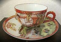 anmutige feine vintage teetasse mit unterteller gedeck asiatisches porzellan