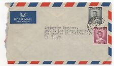 1954 THAILAND Air Mail Cover to LOS ANGELES CA USA