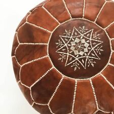 100% Leather Stunning Deep Tan Moroccan Ottoman or Pouf or Pouffe