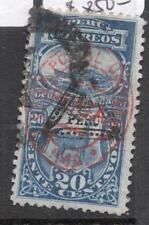 Peru Postage Due SC J20 WOW! VFU (11dhg)