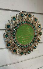Ayatul Kursi Wall Hanging Frame round shape 24 X 20 cm, perfect eid gift