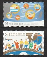 REP. OF CHINA TAIWAN 2017 30TH ANNIV. OF CROSS-STRAIT EXCHANGES SET 2 STAMP MINT