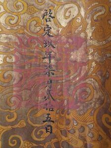 Extremely rare Khải Định Imperial Edict of Vietnam Order Thượng đẳng thần level
