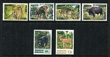Bangladesh 130-135, MNH, Animals 1977. x22749