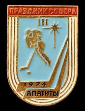 Ice Hockey 1974 Festival of the North, Apatity, Vintage Soviet Russian Pin Badge
