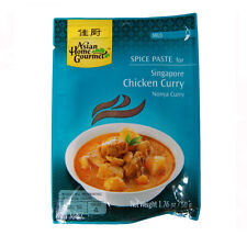 ASIAN HOME GOURMET SINGAPORE CHICKEN CURRY SPICE PASTE- NONYA CURRY - 12 x 50G