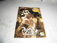 CAPITAN HARLOCK PIRATE JAPAN ANIME PACHINKO BOOKLET ALBATOR CAPTAIN HERLOCK