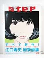 3 - 7 Days   STEP Hisashi Eguchi Illustration Book from JP