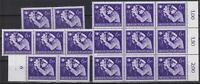 NAZI 3rd Reich U-BOAT COMMANDER  16 MNH Stamps!!
