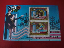 KOREA - 1980 WINTER  OLYMPICS - UNMOUNTED USED MINIATURE SOUVENIR SHEET