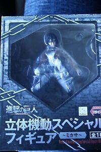 Attack On Titan Mikasa Ackerman Vertical Manuevering Furyu Figure UK Seller