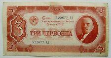 Russland ★★★ 3 Rubel 1937 ★★★  246