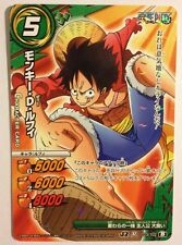 J-Heroes J2 One Piece Miracle Battle Carddass 023/102 R AS02
