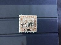 Baden  1862 SG24 used stamp cat 450   R30109