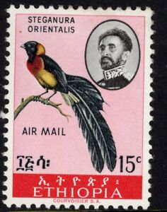 Ethiopia 1962, Broad-Tailed Paradise Wydah, SG 540,  mh.