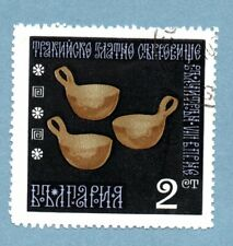 BULGARIA stamp 1970 Gold Treasures of Thrace 2s Three small bowls