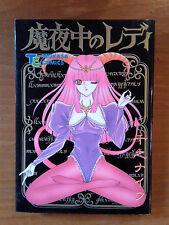 Senno Knife  魔夜中のレディ (つかさ コミックス) Madonaka no Lady (Tsukasa Comics)  very good