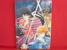 Ronin Warriors :Shutsujin Ronin Warriors (Samurai Troopers) art book