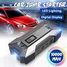 12V Car Jump Starter Power Bank 10000mAh 2 USB LED Emergency Battery Booster  *