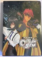 Outlaw Star | The Complete Anime Series Collection DVD Set