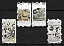 Venda 1983 History of Writing 2nd series MNH set S.G. 75-78