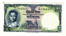 Thailand 1Baht ND (1955) Pick 74 Sign 40 aUNC Uncirculated Banknote