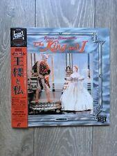The King and I Japanese NTSC LaserDisc LD OBI